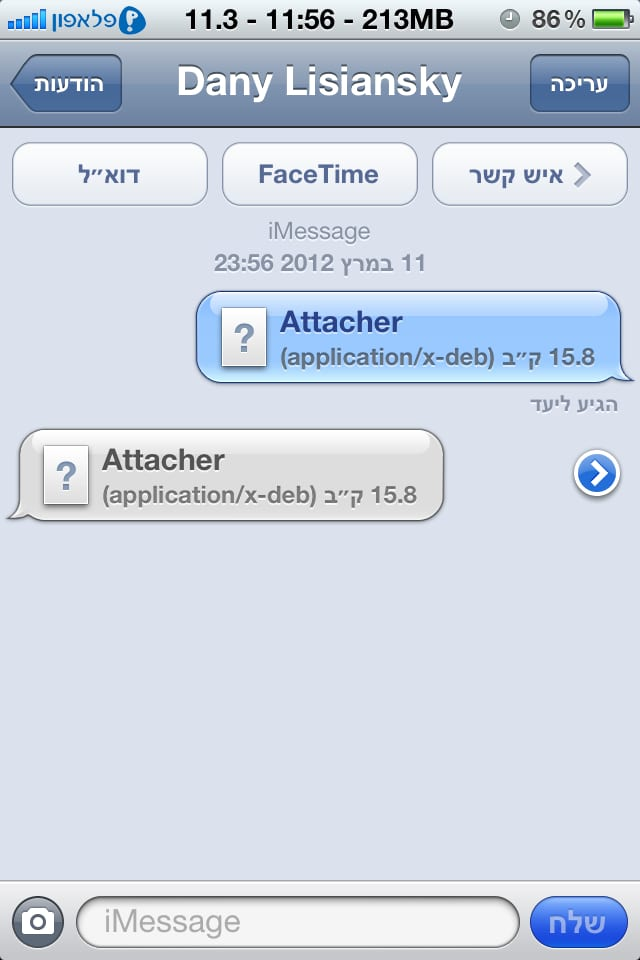 attacher
