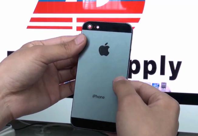 apple-iphone-5-case-leak