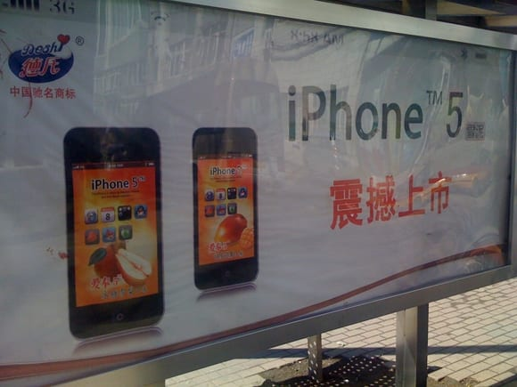 fake_iphone_5_billboard