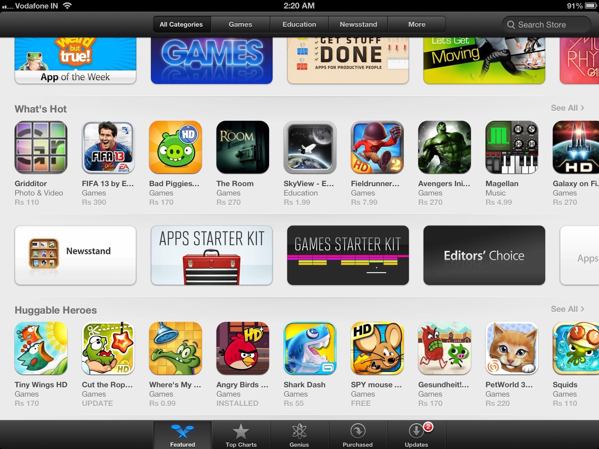 app-store-india