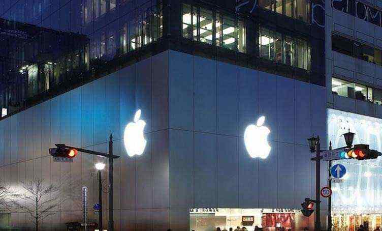 apple_centre