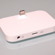 apple-lightning-dock-3